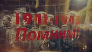 "Проект ""Мы помним"". Анна Вязникова"