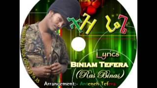 "RasBinas Tefera - Tizreggae ""ትዝ ሬጌ"" (Amharic)"