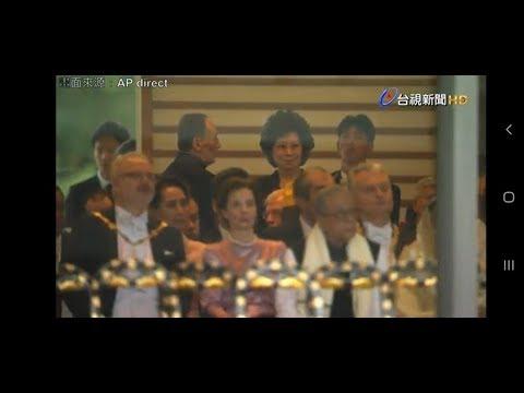 《石濤.News》「日本新天皇登基儀式上:王岐山密會趙小蘭被爆光」