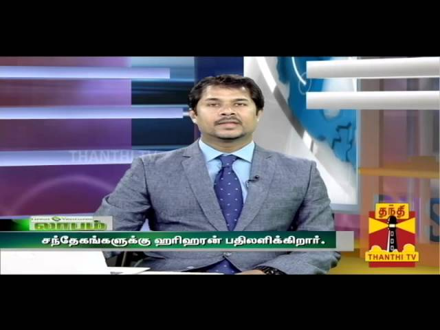 LAABAM 19.05.2014 THANTHI TV