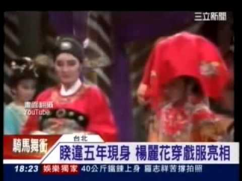 Taiwan's Hokkien Opera Diva is Back!