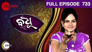 Badhu - Episode 733 - 27th Jan 2016