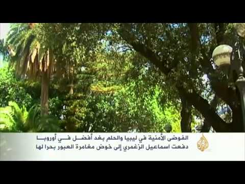 معاناة المهاجر المغربي الزغمري