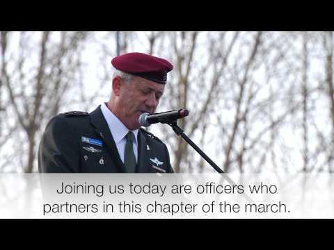 Lt. Gen. Benjamin Benny Gantz, IDF Chief of Staff - Speech at 2013 March of the Living Ceremony