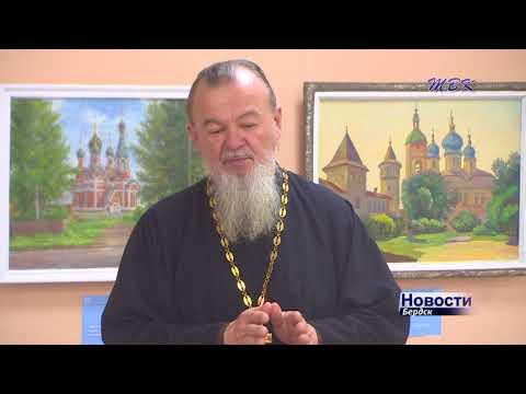 Почетным гражданином Бердска стал Василий Бирюков