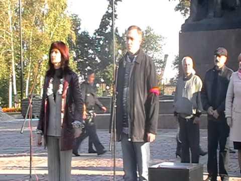 митинг Николаев 1