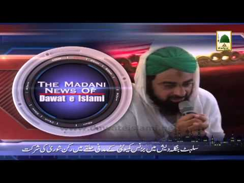 News 17 April - Head Lines in Urdu (1)