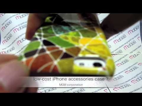 MGM:low-cost iPhone accessories case ?