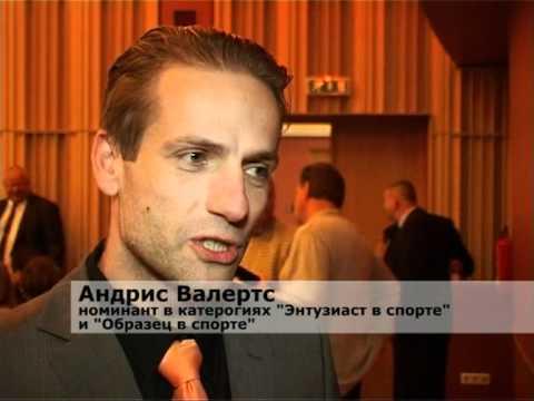 Смотреть видео Наконец-то прошло вручение награды  «Приз года в области спорта — 2011»