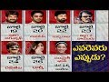 SIT interrogation dates of Tollywood Celebrities - TV9 Exc..