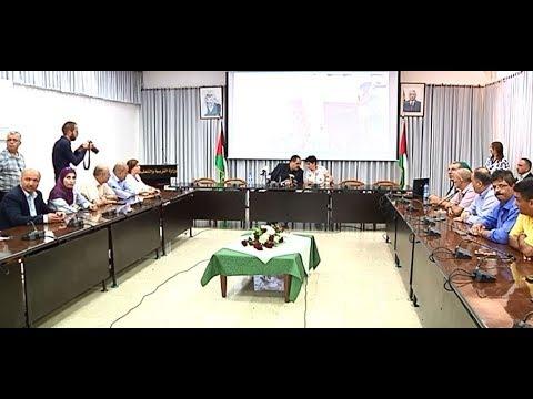 التربية: الاحتلال عرقل دخول أكثر من نصف الأكاديميين الأجانب لفلسطين خلال عامين