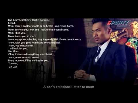 Lin dan's emotional Letter to mother