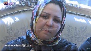 الحصاد اليومي : صدمة وسط عائلة وأصدقاء النائب البرلماني الراحل عبد اللطيف مرداس | حصاد اليوم