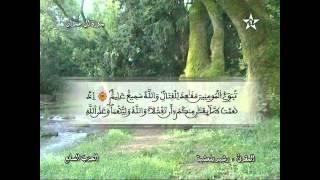 Recitation of the Sheikh Rachid belasheyyah تلاوة مميزة للمقرئ رشيد بلعشية الحزب 7