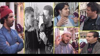 بالفيديو..شوفو الصدمة..سولنا المغاربة واش عارفين سورة الإخلاص..أجوبة غير متوقعة و مثيرة |