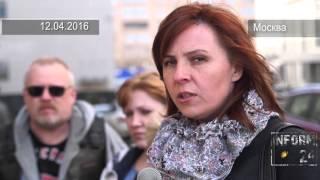 Заявление в Полицию об Угрозе Жизни образец