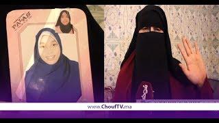فيديو مثير...اختفاء سيدة متزوجة من قلب مسجد بكازا وأصابع الاتهام موجهة لإحدى المنقبات    |   حالة خاصة