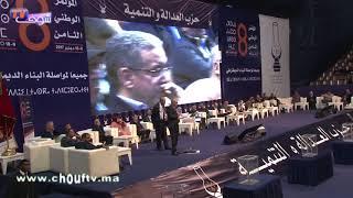 بعد عملية التصويت: سعد الدين العثماني في طريقه لخلافة بنكيران بالأمانة العامة لحزب العدالة والتنمية |