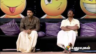 Manam Thirumbuthe With Actor Jeyam Ravi, Samuthirakani, Soori