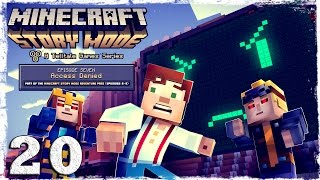 Minecraft Story Mode. #20: Лаборатория.