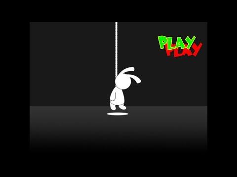 Play - Песня