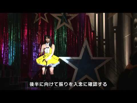 「誰が2人を出会わせたのか?」MVメイキング映像/ AKB48[公式]