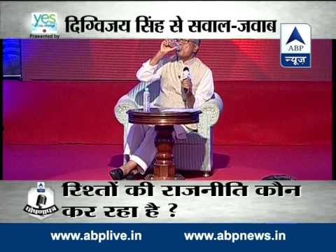 Full Video: Ghoshanapatra with Digvijay Singh