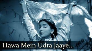 Hawa Mein Udta Jaaye