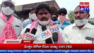 ఖానాపురంలో లింగనబోయిన లక్ష్మణ్ విస్తృత ప్రచారం Lakshmans extensive campaign in Khanapuram