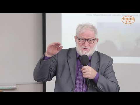 """д.б.н., профессор Андрей Куприянов """"Планета больна человечеством"""""""