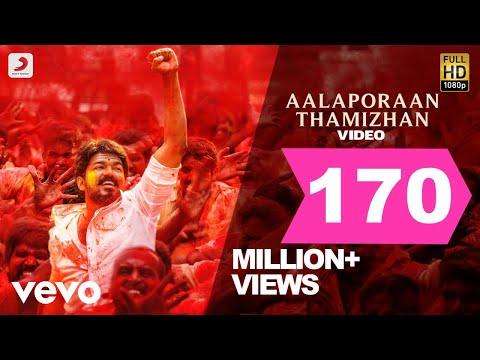 Mersal - Aalaporan Thamizhan Tamil Video
