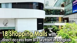 Videos of Shopping Malls in Thailand