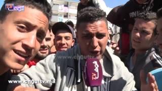 خبر اليوم:فوضى عارمة أمام مركب محمد الخامس ليلة لقاء الفتح و الرجاء   خبر اليوم