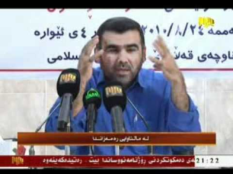 دكتور عبدالواحد   باسى مالئاوا ئةى رةمةزان بةيام كوردستان d abdul wahid ramazan payam tv kurdistan