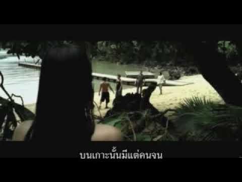 これもタイで撮影されたスマトラ島沖地震の津波映画です/「変態島」