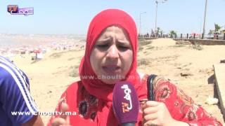 مغربية في تصريح طريف..عندنا المساواة فالمغرب..لمرا كتخدم و الراجل جالس (فيديو) |