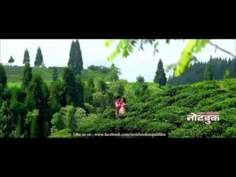 Gala Ratai   Latest Nepali Movie Song NOTEBOOK   20131