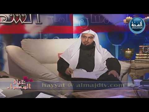 محبة الله ورسوله فرض على كل مسلم