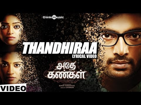 Thandhiraa Song From Adhe Kangal with Kalaiyarasan Rohin Venkatesan Ghibran