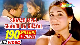 Shayad Meri Shaadi Ka Khayal - Souten - Old Hindi HD Video Song