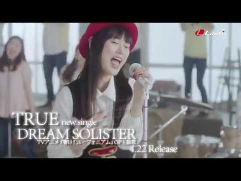 【TRUE】TVアニメ『響け!ユーフォニアム』OP主題歌「DREAM SOLISTER」MV Short Ver.