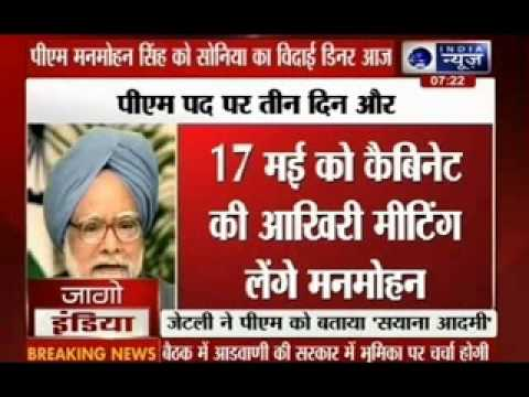 Sonia Gandhi to host farewell dinner for Prime Minister Manmohan Singh