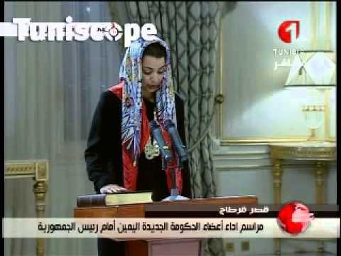 image vidéo وزيرة السياحة تأدي القسم