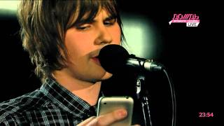 Вася Обломов - Одноклассники (кто-то) (live)