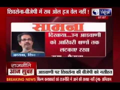 All is not well between Shiv Sena-BJP