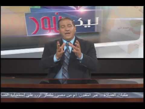 الدروس المستفادة من الأحداث السياسية في مصر