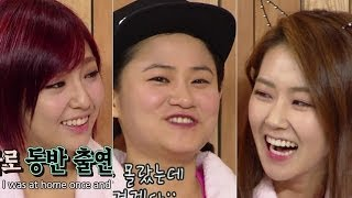 Happy Together S3 Ep.336