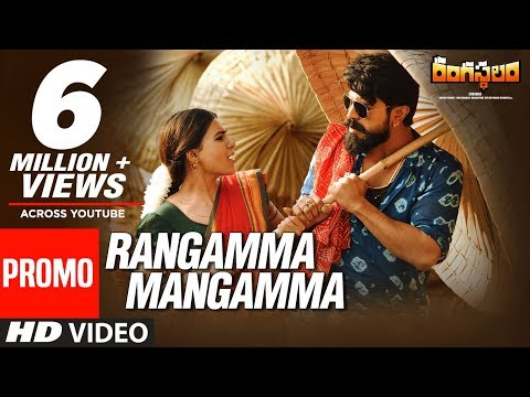 rangamma-mangamma-video-song-promo