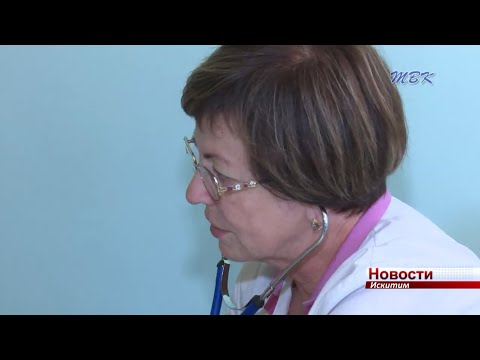 Татьяна Егорова из Искитима стала лучшим детским кардиологом области