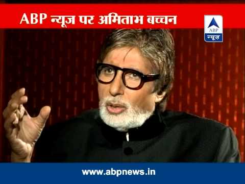Rajiv Gandhi is friend and will always be: Amitabh Bachchan